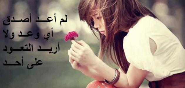 بالصور مسجات حب حزينه , كلام حزين في الحب 9652 3