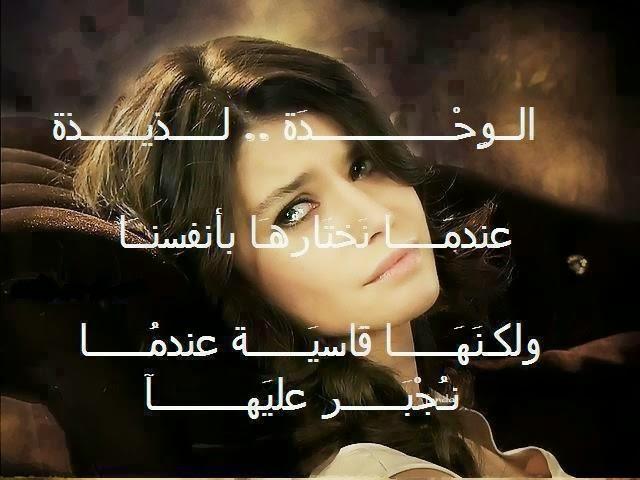 بالصور مسجات حب حزينه , كلام حزين في الحب 9652 4