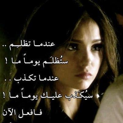 بالصور مسجات حب حزينه , كلام حزين في الحب 9652 7