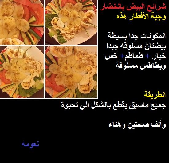 بالصور وجبات قليلة السعرات ومشبعة , افضل نظام غذائي صحي ومشبع 9666 1