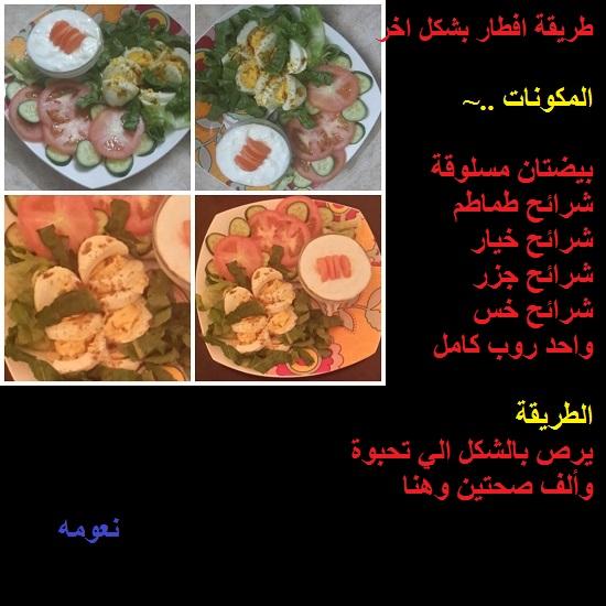 بالصور وجبات قليلة السعرات ومشبعة , افضل نظام غذائي صحي ومشبع 9666 2