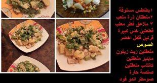 صور وجبات قليلة السعرات ومشبعة , افضل نظام غذائي صحي ومشبع