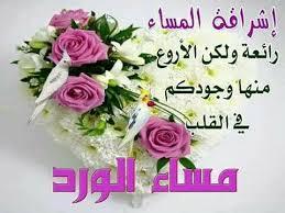 بالصور صور صباحيات , صباح الخير بالصور الجميلة والجديدة 6319 13