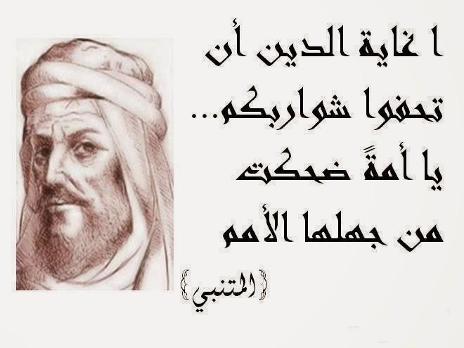 صورة اقوال وحكم الفلاسفة , من اجمل الاقوال هي حكم الفلاسفه 95 9