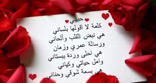 صور رسائل اعتذار للحبيب , مسجات اسف واعتذار للحبيب