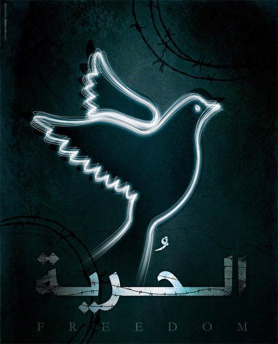 صورة عبارات عن الحرية , حكم عن الحرية