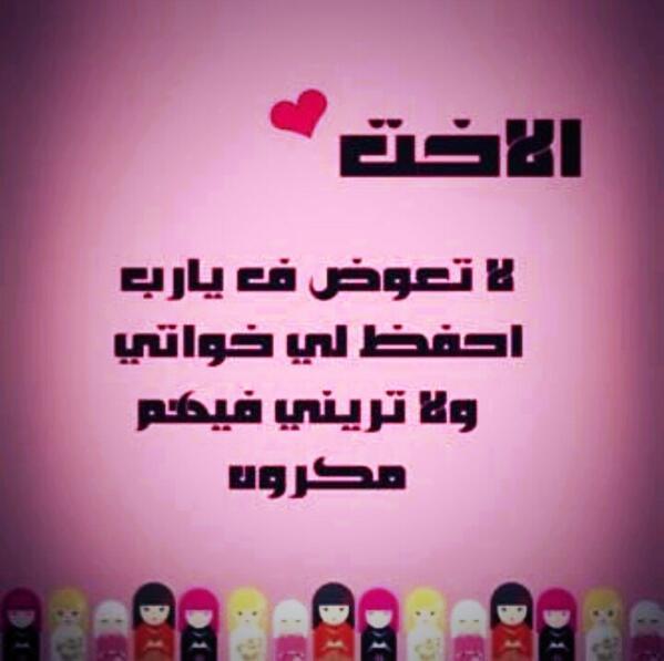 Facebook:  ,
