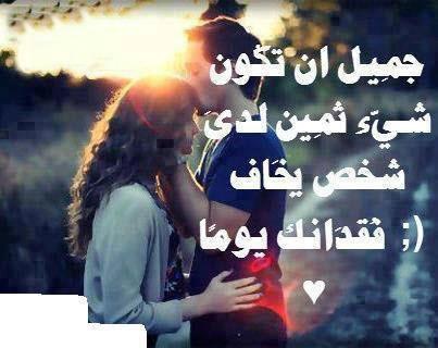 صور صور حب وكلام جميل , اجمل كلام في الحب