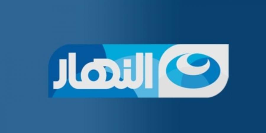 صورة قناة النهار تردد , التردد الجديد لمجموعة قنوات النهار
