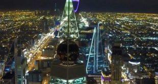 صور تعبير بالانجليزي عن الرياض , موضوع عن مدينة الرياض