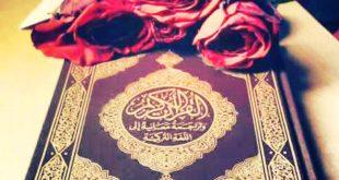 صور خلفيات اسلامية 2019 , صور دينية منوعة