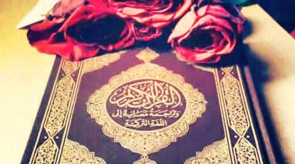 صورة خلفيات اسلامية 2019 , صور دينية منوعة