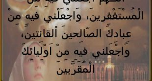 صور اذكار رمضان , ذكر الله في شهر رمضان