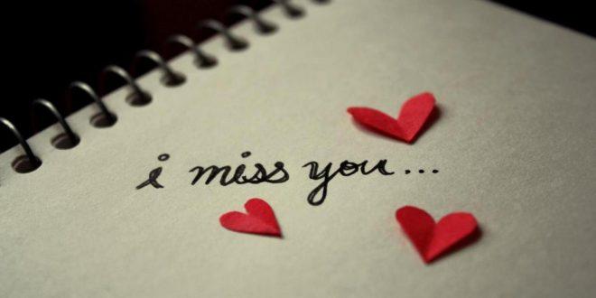 صور رسائل شوق للحبيب , لكل من يحب نحتاج الي مثل هذه الرسائل