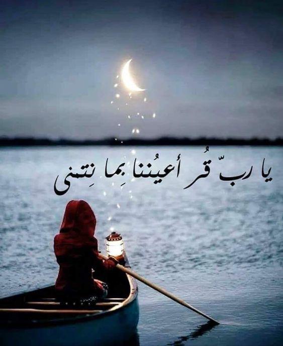 كلام حلو عن موج البحر Aiqtabas Blog