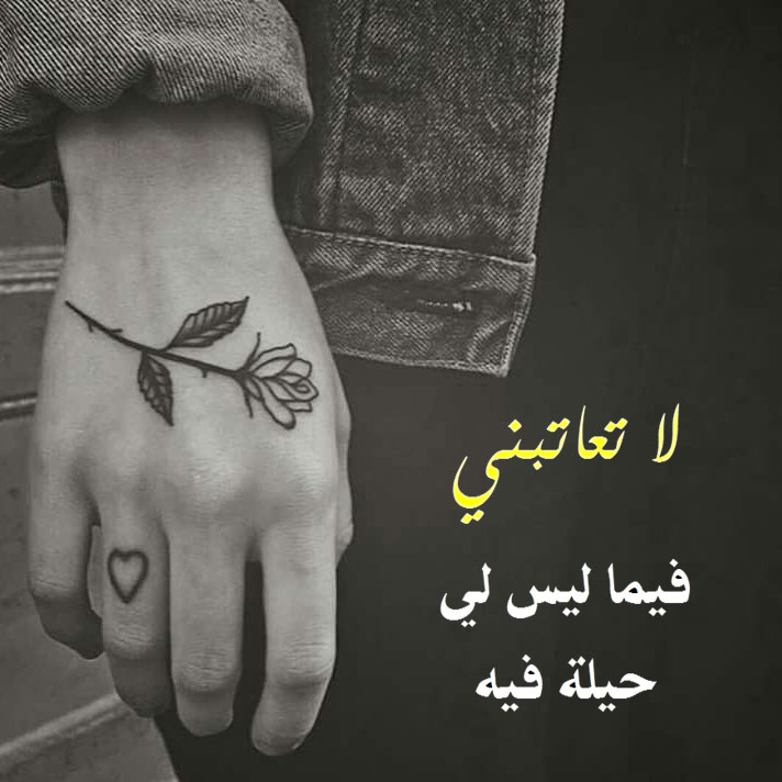 صورة كلمات حزينه قصيره , عبارات مؤلمة لكل شخص حزين