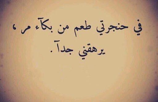 صور كلمات حزينه قصيره , عبارات مؤلمة لكل شخص حزين