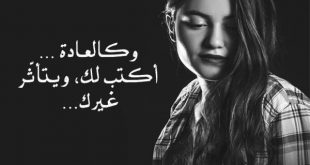 صور صور حزينه 2019 , رموز وخلفيات حزن تعبر عن حال كل شخص حزين 2019
