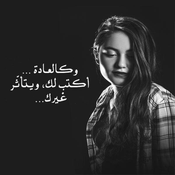 صورة صور حزينه 2019 , رموز وخلفيات حزن تعبر عن حال كل شخص حزين 2019