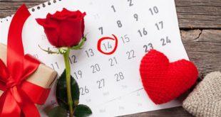 صور متى عيد الحب , لكل من يهمه مواعيد عيد الحب