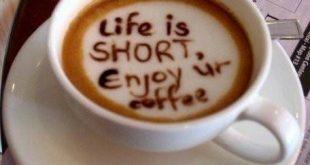 صور شرب قهوه , فنجان من القهوة