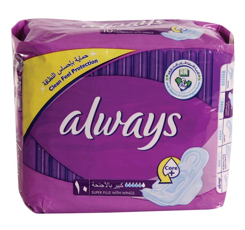 صورة صور فوط اولويز , فوط صحية للدورة الشهرية