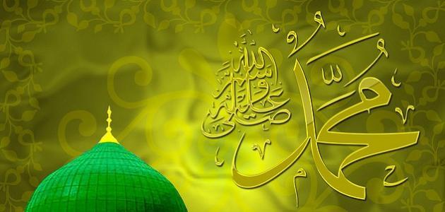 صور صور حبيبي محمد , حبيبي يارسول الله