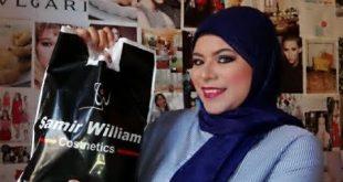صورة سمير وليم لمستحضرات التجميل , معارض سمير وليم للميكياج