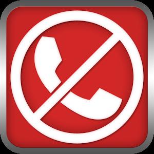 صور طريقة حظر المكالمات , عمل بلوك لشخص علي خطك