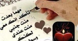 صورة قصائد حب قصيرة , اجمل قصائد رومانسية