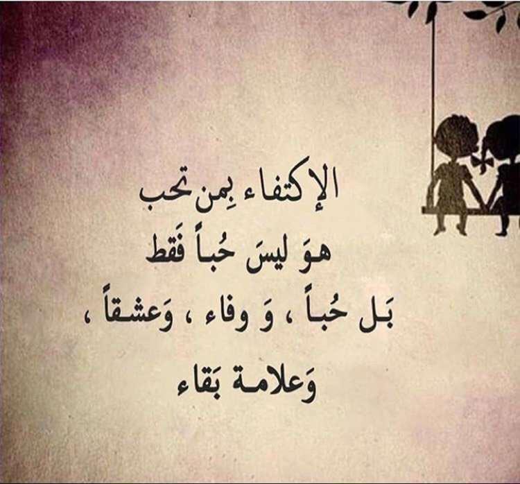 صورة قصائد حب قصيرة , اجمل قصائد رومانسية 9914 5