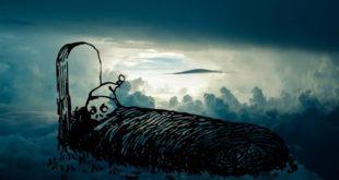 صور النوم مع الميت في المنام , تفسير حلم الميت