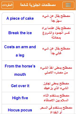 كتاب وحي الرسالة pdf