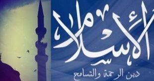 صور كلام عن الدين الاسلامى , رمزيات مكتوب عليها كلام ديني