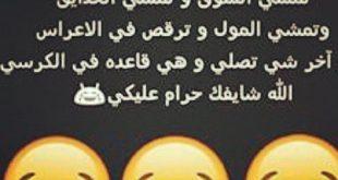 صور كلمات سودانية مضحكة , اجمل نكت سودانية