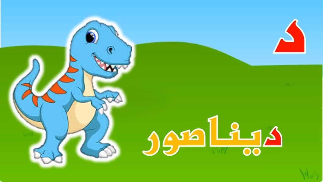 ـيـ فاكهة بحرف الياء حروف 15