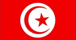صور صورة علم تونس , علم تونس بالصور
