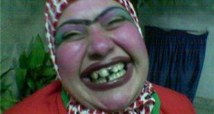 صورة صور حريم مضحكه , نساء بحركات مضحكة