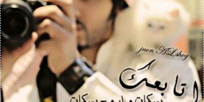 صور كلام خليجي حزين , اشهر الاشعار الخليجية