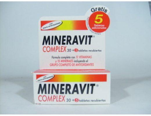 صورة دواء منشط عام للجسم , فيتامينات مقوية للجسم