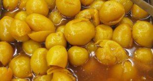 صور طريقة تخليل الليمون , طريقة سهلة وسريعة لعمل ليمون مخلل