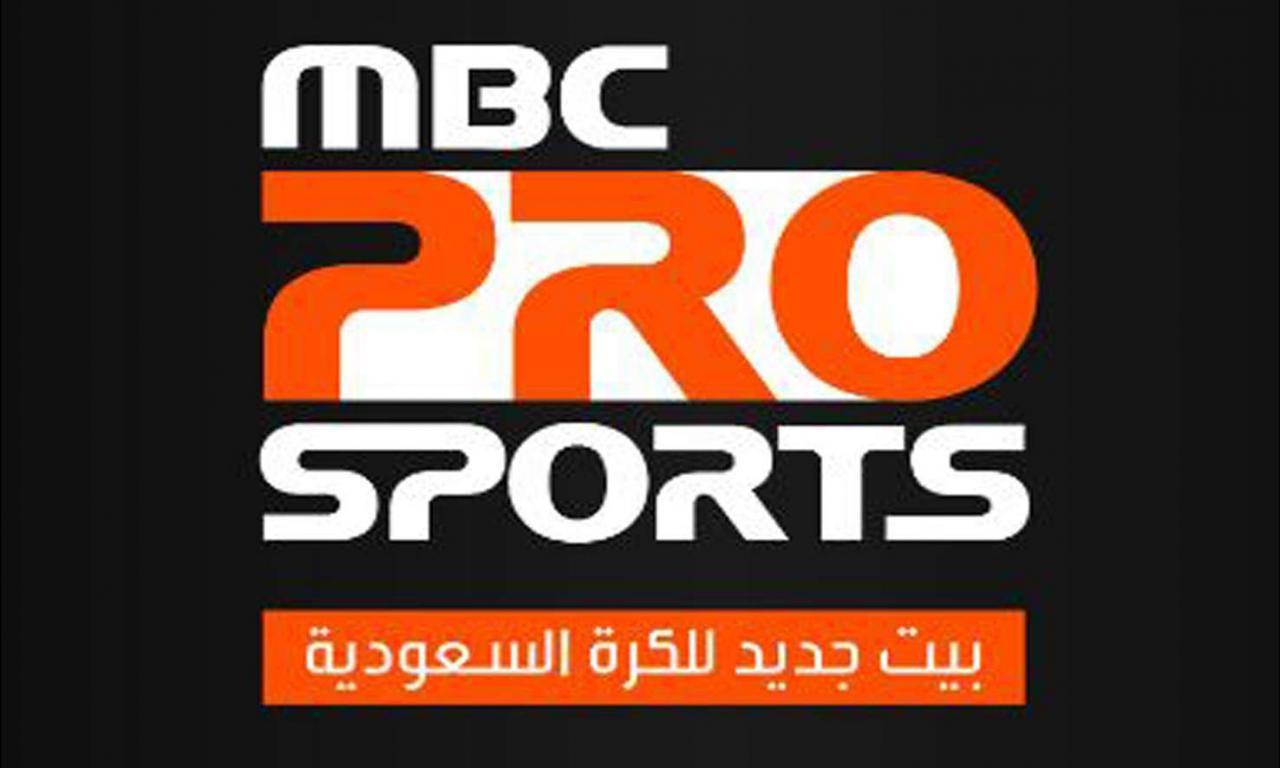 صورة تردد قناة ام بي سي الرياضية , تردد قناة Mbc الرياضية 2019 الجديد 10371 1