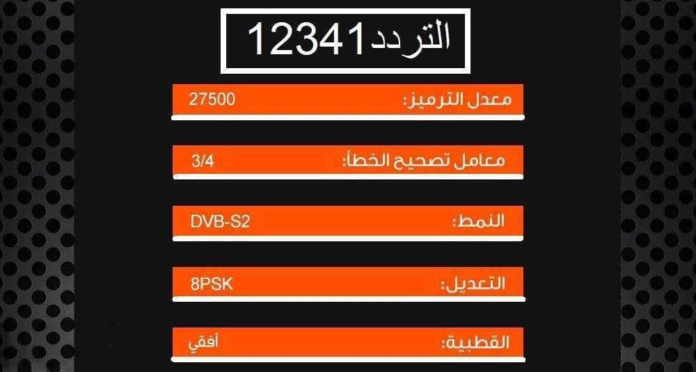 صورة تردد قناة ام بي سي الرياضية , تردد قناة Mbc الرياضية 2019 الجديد 10371 2