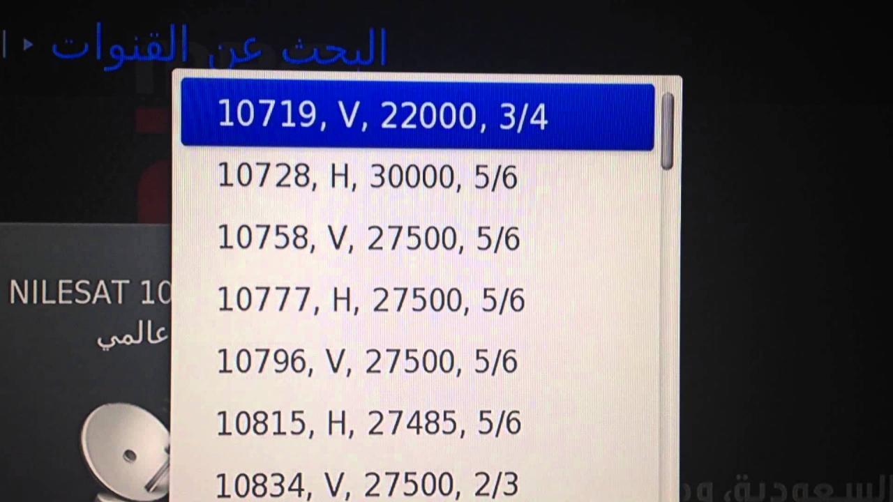 صورة تردد قناة ام بي سي الرياضية , تردد قناة Mbc الرياضية 2019 الجديد 10371 5