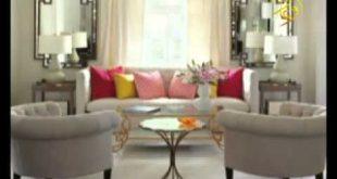 صور ديكور البيت , اجمل صور ديكورات للمنازل