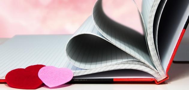 صورة اشعار رومانسية , اجمل شعر عن الحب