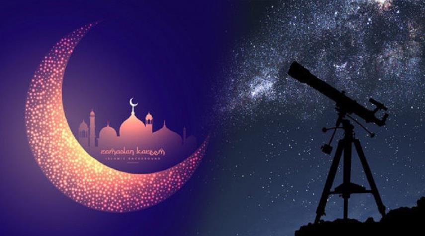 صور اخر يوم رمضان 2019 , تحري هلال شهر شوال