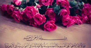 صور اجمل الصور والعبارات الدينية , كلمات جميلة عن الاسلام