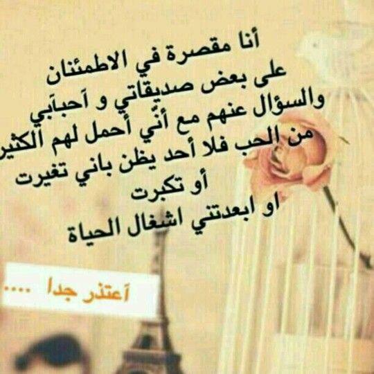 صورة اجمل كلام عن الصداقة , كلمات رائعة عن الصديق 5457 1