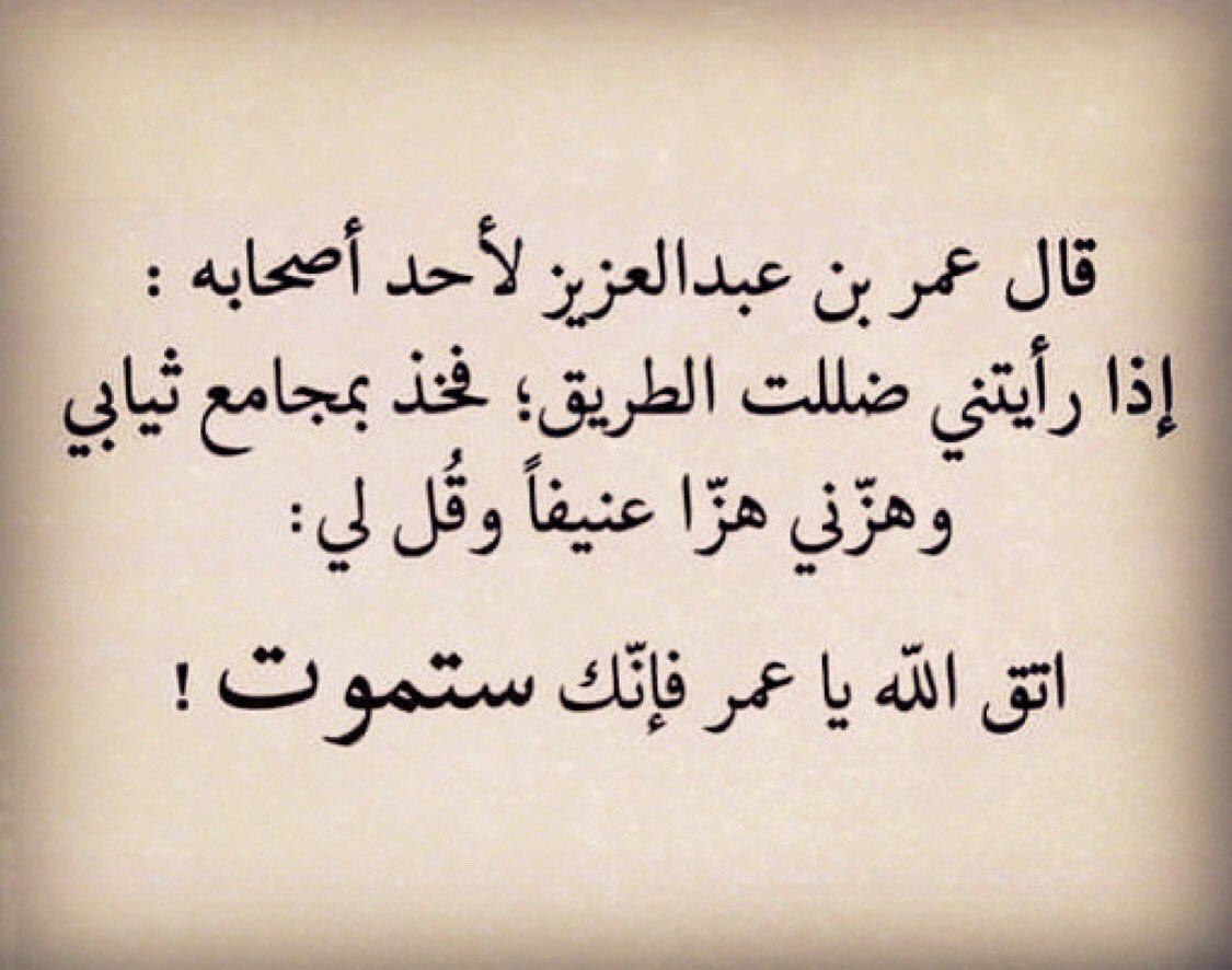 صورة اجمل كلام عن الصداقة , كلمات رائعة عن الصديق 5457 8